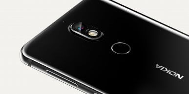 Dit is de Nokia 7
